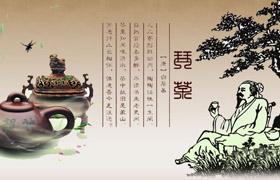 衡水茶文化协会